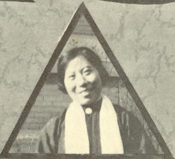 Su Chu (Eugenia) Hsia