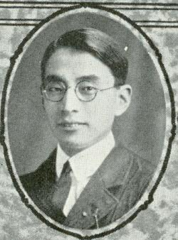 S. Peter Kuan
