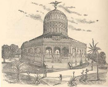Mexican National Exhibit