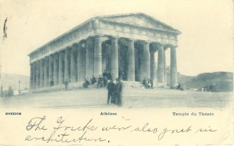 Greek postcard