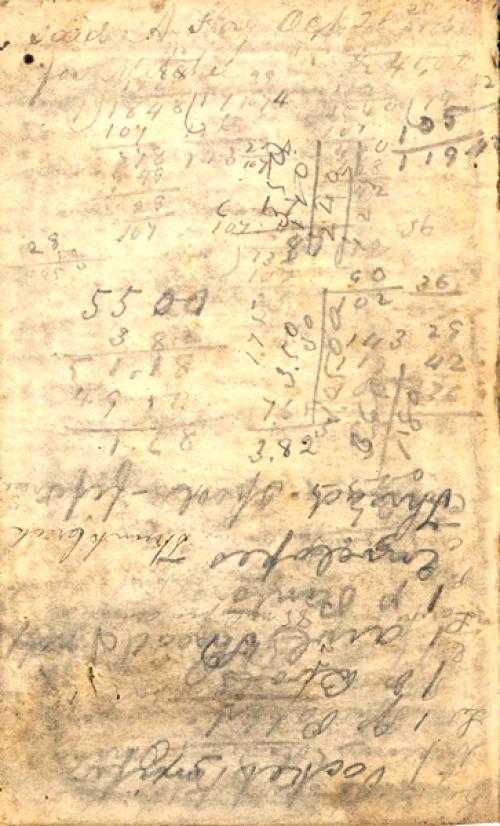 Seerley journal, back endpaper, verso