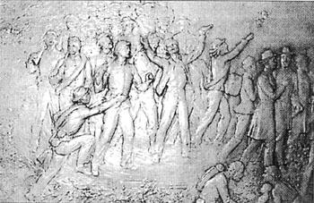 Detail from Civil War